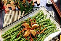 素食之——清炒豆角的做法