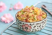 ·土豆培根炒饭·#浪漫樱花季#的做法