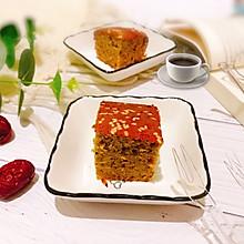 #做道懶人菜,輕松享假期#香甜松軟紅棗糕