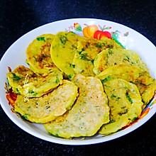 #橄榄中国味 感恩添美味#嫩玉米鸡蛋蔬菜饼