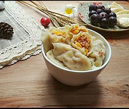 猪肉玉米馅饺子的做法