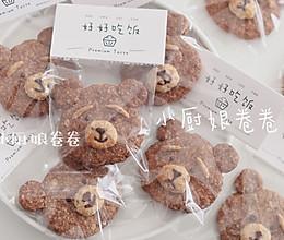 低卡小熊燕麦饼干的做法