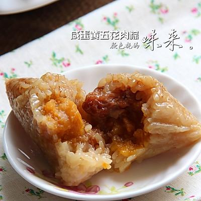 嗜肉族最爱的【咸蛋黄五花肉粽】