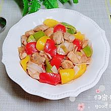#晒出你的团圆大餐# 彩椒鸡丁炒酿皮(10分钟快手菜)