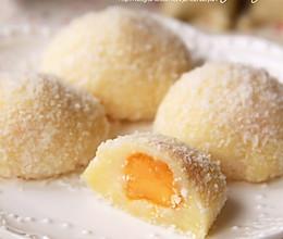 芒果香糯米糍#寻找最聪明的蒸菜达人#的做法
