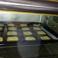 狮子饼干#松下多面美味#的做法图解11