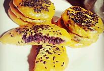 奶香紫薯黑米南瓜饼的做法