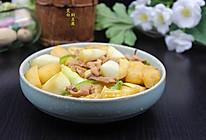 茭白焖豆腐#花家味道#的做法