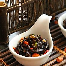 夏季开胃小菜:陈醋木耳花生