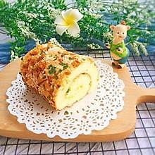 #精品菜谱挑战赛#香葱芝麻肉松蛋糕卷