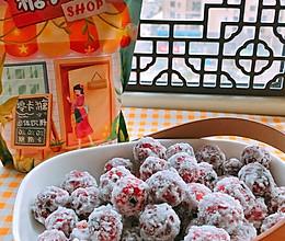 #糖小朵甜蜜控糖秘籍#山楂雪球的做法