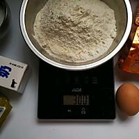枣花形豆沙面包的做法图解1