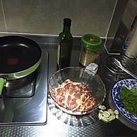 韩国烤肉——平底锅的做法图解2