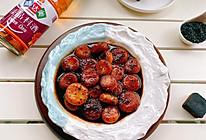 #味达美名厨福气汁,新春添口福#元宵节美食之油汤圆的做法
