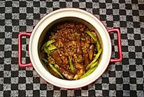 四季豆肉末粉丝茄子煲的做法