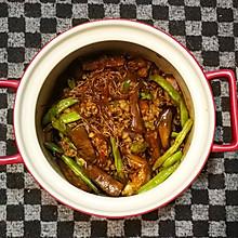 四季豆肉末粉丝茄子煲
