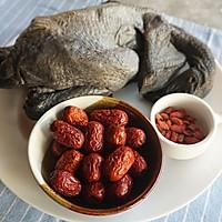 枸杞红枣乌鸡汤#苏泊尔鲜煮唯快#的做法图解1