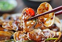 日食记丨老干妈炒花蛤的做法