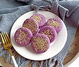 #美食新势力#紫薯饼的做法