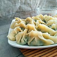 韭菜饺子的做法图解11