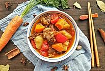 #家常菜#番茄土豆炖牛腩的做法