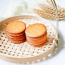 奶香芝麻小饼