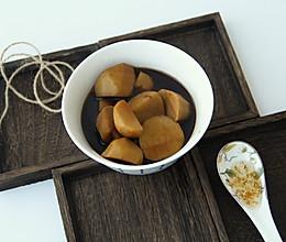 #硬核家常菜#红糖桂花芋艿的做法