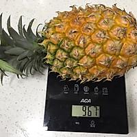 #精品菜谱挑战赛#菠萝咕咾肉的做法图解1
