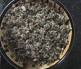 凉拌马齿菜的做法