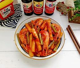 年糕炒大虾的做法