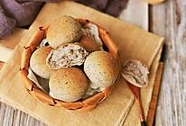 #秋天怎么吃# 无油无糖黑芝麻小面包的做法