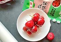 #南北面点大不同#自制酸甜可口的冰糖葫芦的做法