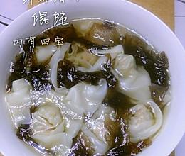 鲜虾猪肉馄饨(内有四宝)的做法