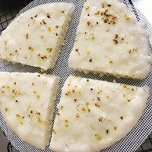 蒸米糕水塔糕