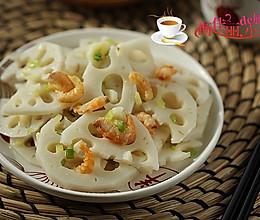 海米葱油拌藕片的做法