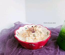#晒出你的团圆大餐#酸奶红薯泥的做法
