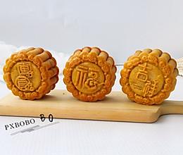 【广式桂花桔饼莲蓉月饼】