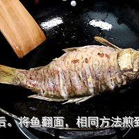 【红烧怀胎鲤鱼】 附:抽筋方法的做法图解5