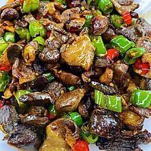 【辣椒炒鸡胗】这样做,香辣爽口,锅气十足且不腥