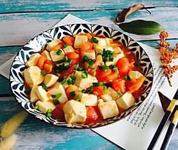 #春季减肥,边吃边瘦#西红柿烩豆腐的做法