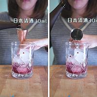 「100种家庭鸡尾酒」008樱花马天尼的做法图解5