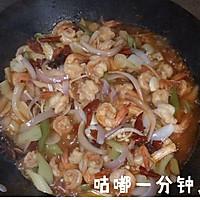 一锅好吃的「沸腾虾」改良版的做法图解16