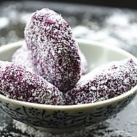 椰蓉紫薯饼#美的微波炉菜谱#的做法图解8