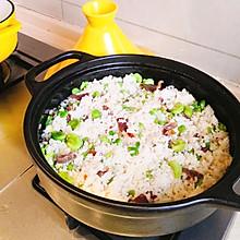 #餐桌上的春日限定#云南人都爱的火腿蚕豆焖饭