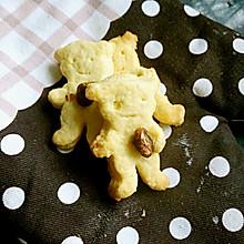 乳香小熊开心果饼干