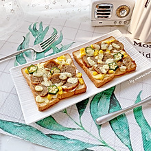 十分钟快手早餐—瑞典肉丸烤披萨#春季减肥,边吃边瘦#