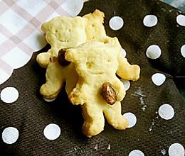 乳香小熊开心果饼干的做法