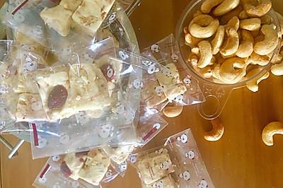 棉花糖牛轧糖(十六颗左右)
