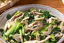 【干炸蘑菇】【鸡毛菜炒平菇】想吃肉又怕长肉,这个可以有!的做法