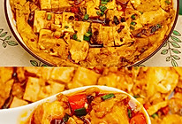 超级下饭,嫩滑无比的鸡蛋抱豆腐的做法